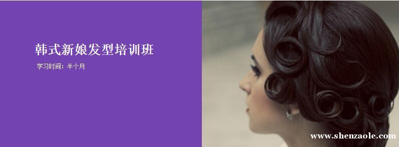长沙星瑞化妆职业培训学校是座落在人杰地灵风景优美的湖南省会长沙,地处经济发达,是繁荣的商业圈:星沙经济技术开发区三一路8号。并拥有一流的设施和优雅的环境,建筑面积达到1800平米,大型室内T型台,并配备大型台湾高清LED显示屏,让学员拥有展现自我风采的平台。韩国CNB高清数字动态同步影像教学系统,宽大明亮的教室、冷暖空调,教学环境和学习平台优越,周到及时的服务,合理的课程设置,通过启发互动的方式、多媒体的辅助、学员分享与探讨、艺术观摩等多种方式,为学员提供了一流的学习条件。 长沙星瑞化妆职业培训学校旗下的