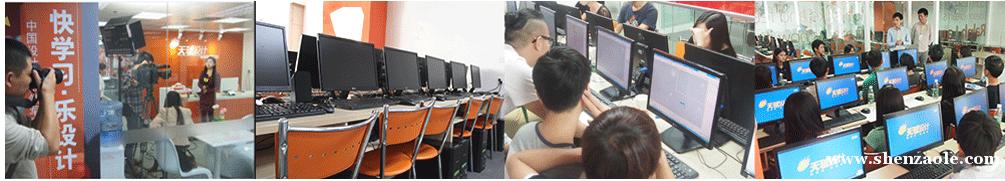 广州天琥rhino工业产品设计培训