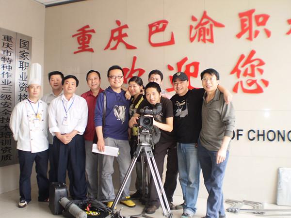 重庆哪里可以学影视剪辑?重庆影视剪辑培训