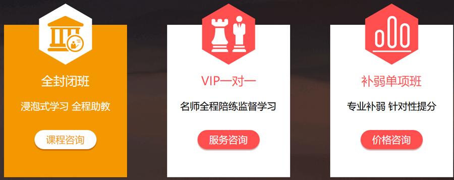 合肥新航道雅思培训学校