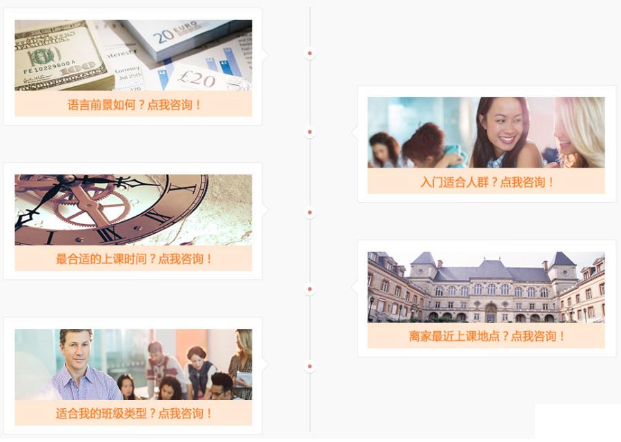 杭州阿拉伯语课程