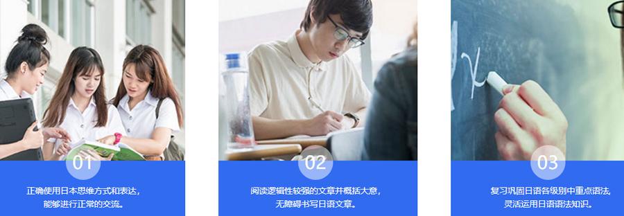 杭州欧风日语培训学校