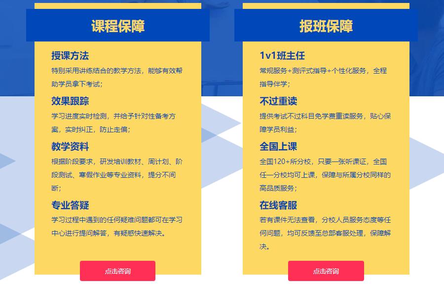 北京造价工程师考试培训