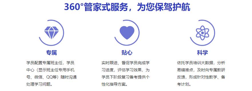 北京装配式工程师培训多少钱