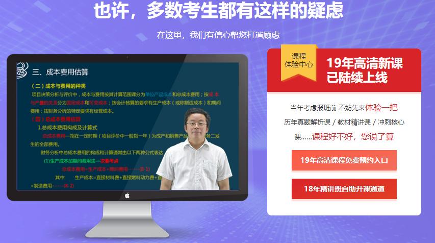 北京咨询工程师报名条件