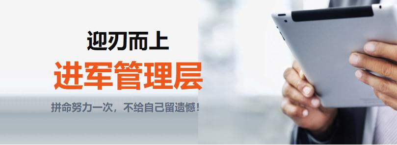 北京初级会计师培训哪里好