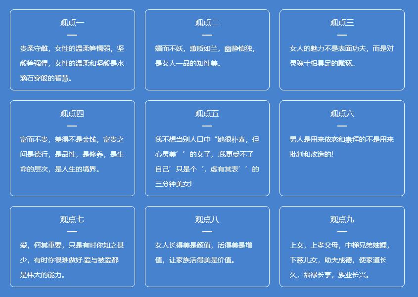广州悦见培训课程