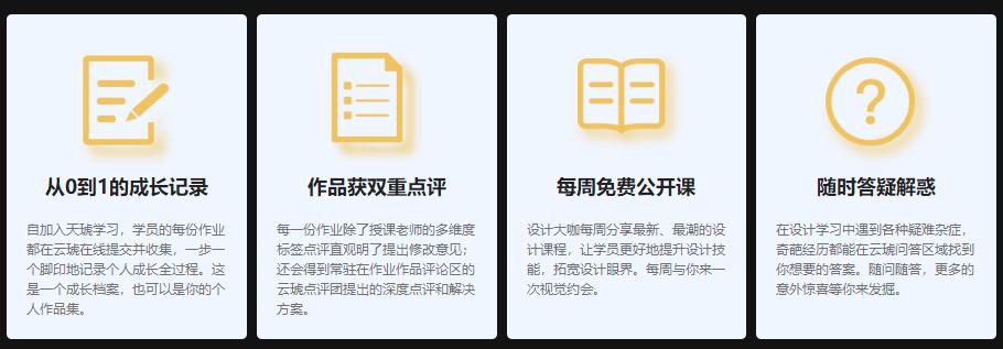 昆明UI设计学校