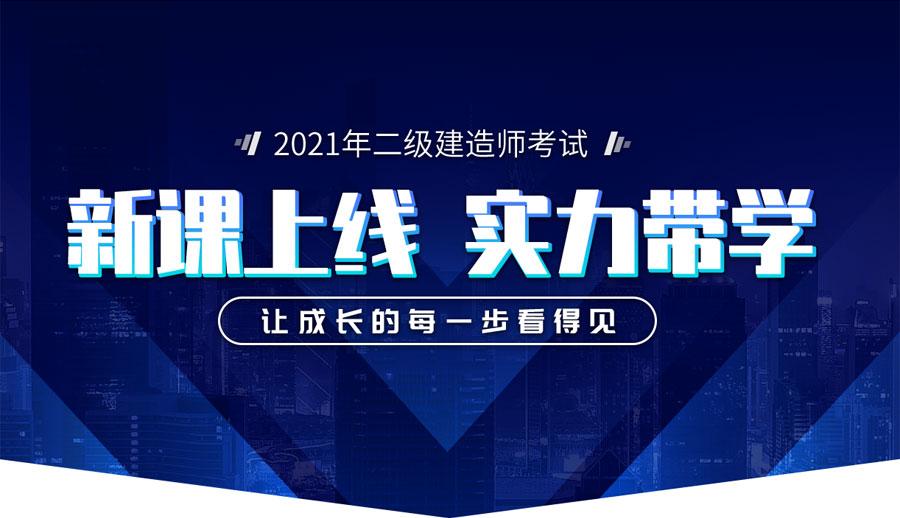 2020年内蒙古二建准考证打印入口已开通