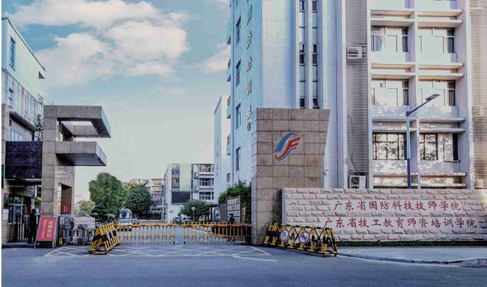 2021年广州云计算技术应用高中生3年高技-广东国防科技技师