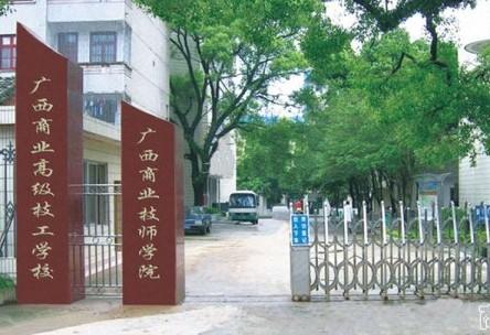 宁波技师学院地址 图片合集图片