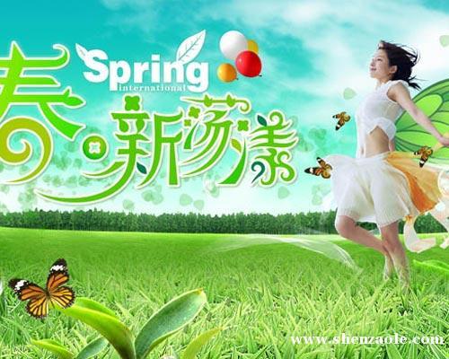 北京平面设计培训,北京平面设计培训班,北京平面创意培训班