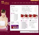 广州天河哪里可以学网页美工设计