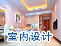 广州天河哪里可以学VRay