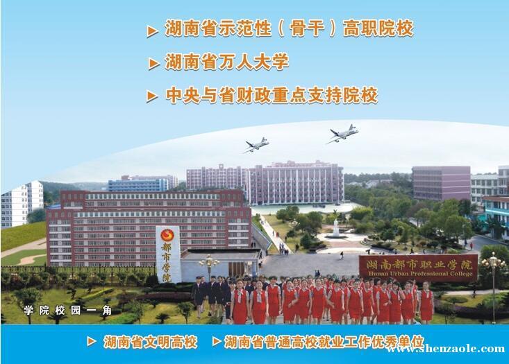 到火车站乘114路公交车可在校门口下车,距飞机场仅3公里.