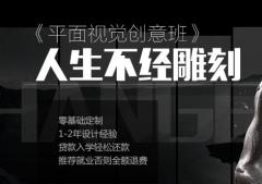 广州cdr培训班