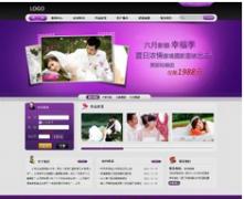 广州网页设计培训