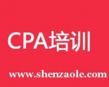 北京CPA培训