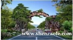 重庆景观设计培训1年半制课程