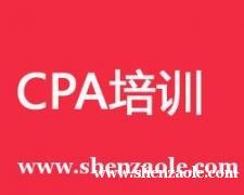 天津CPA培训