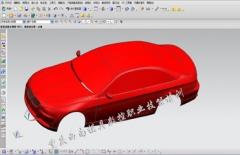重庆UG产品造型设计培训班