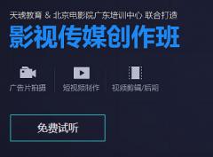 郑州影视特效培训学校