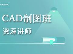 衡阳CAD机械制图培训中心