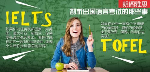 南宁剑桥英语培训
