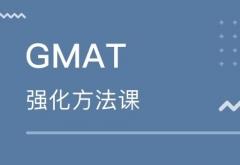 长春较好的GMAT培训班费用
