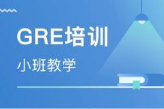 武汉的GRE培训多少钱