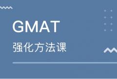 武汉gmat培训机构哪个好