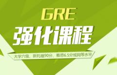 徐州GRE课程有哪些培训机构