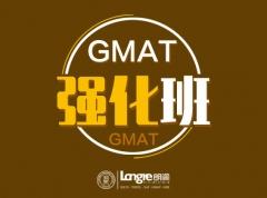 常州GMAT培训机构哪家好-多少钱
