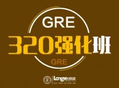 常州正规的GRE培训学校