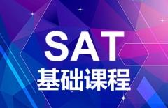 宁波专业SAT培训机构