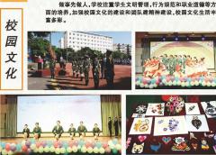 2020年广西建设职业技术学院2+3五年连读招生专业