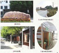 2020年广西城市职业学院2+3中专大专连读招生简章