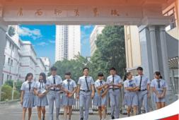 2021年广西物资学校招生简章